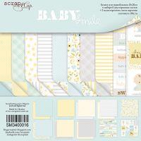 """Комплект дизайнерски хартии """"Smile Baby"""", 20см, Scrapmir"""