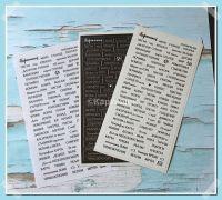 """Дизайнерски стикери с надписи """"Пътешественически"""" на бял фон"""
