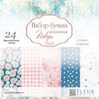 """Дизайнерски комплект хартии """"Твори"""", 15см, Fleur Design"""