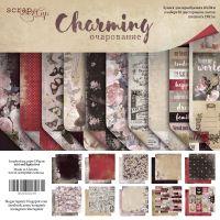 """Комплект дизайнерски хартии """"Charming"""", 20см, Scrapmir"""