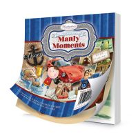 "Дизайнерски хартии ""Manly Moments"", 12.2см, 150бр."