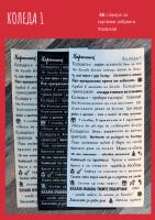 """Дизайнерски стикери с надписи """"Коледа-1"""" на бял фон"""